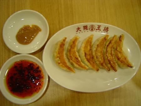 osaka-osho-gyoza2.jpg